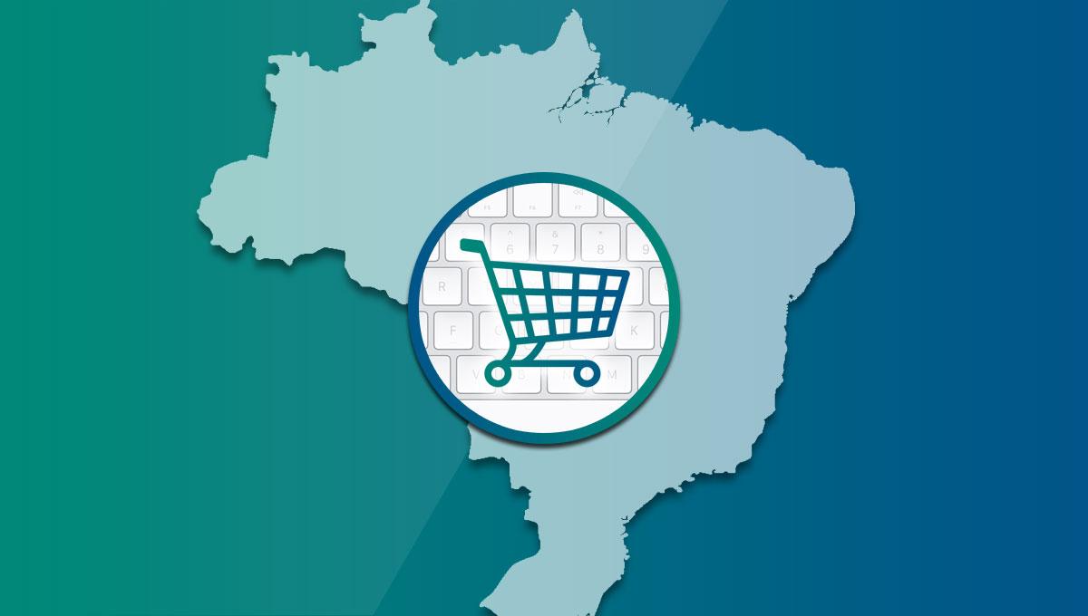 巴西的电子商务
