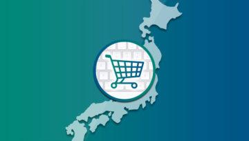 日本的电子商务