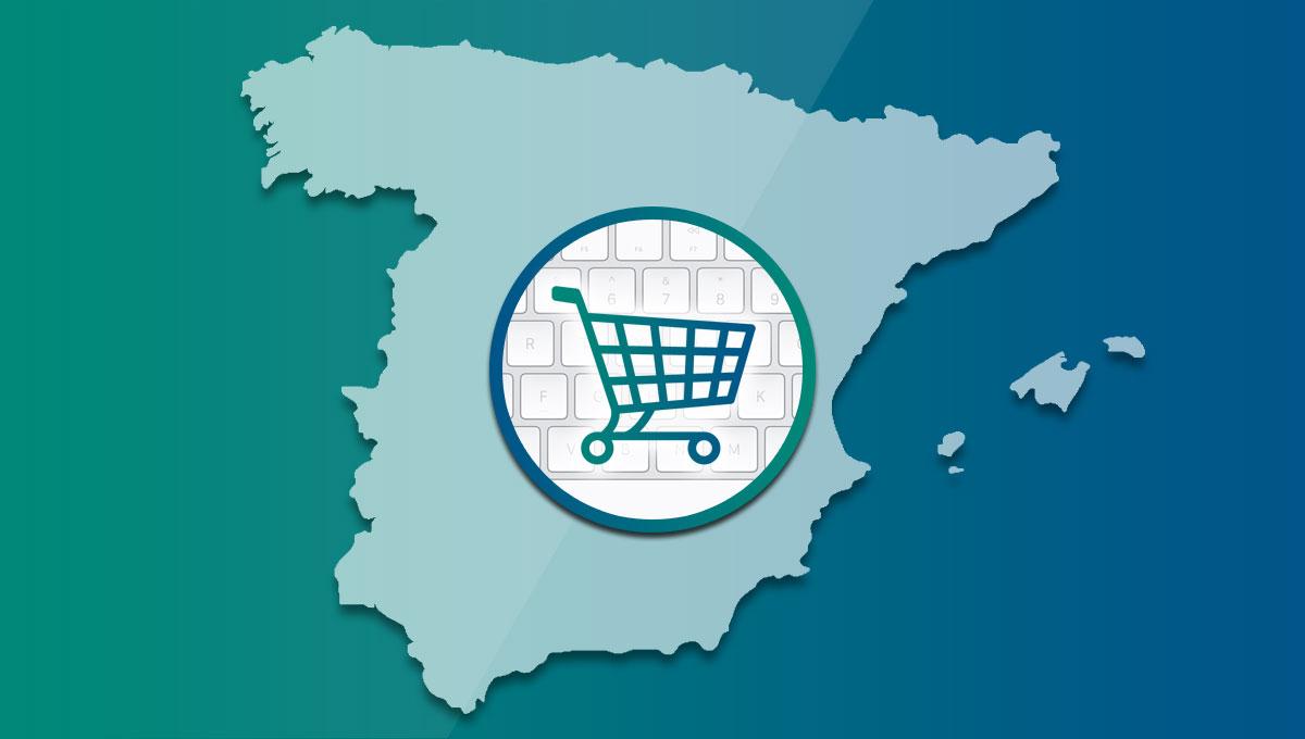 西班牙的电子商务
