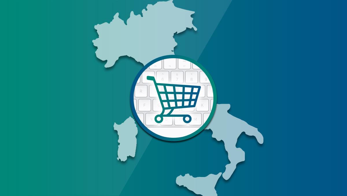 意大利的电子商务