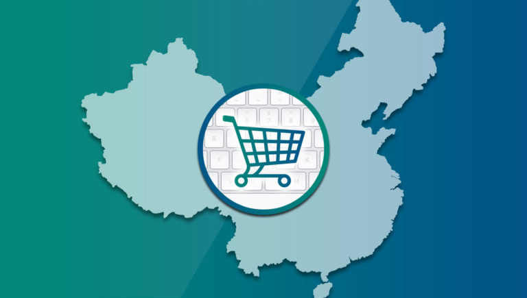 中国的电子商务